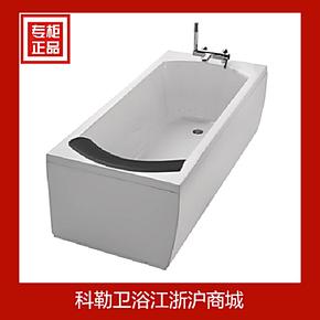 科勒正品 欧芙1.7米亚克力整体化泡泡浴缸 K-1768T-G1P