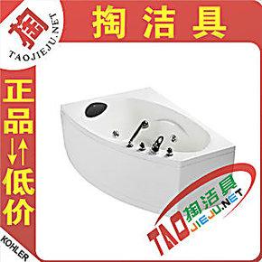 科勒贵妃成人充气浴缸K-1773T-0整体按摩浴缸 亚克力浴缸 左角位