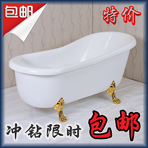 2013独立式压克力贵妃浴缸 亚克力彩色保温浴盆可配龙头 赠送浴垫