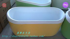 压克力/亚克力浴缸双层保温独立彩色小浴缸一米三小圆宽60高62