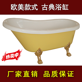 特价促销 彩色亚克力贵妃小浴缸1.4 1.5 1.6 1.7米独立式保温效果