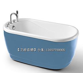 深坐泡浴缸/1.5m亚克力浴缸/带坐凳小泡缸/四个尺寸/彩色浴缸3301