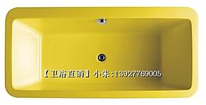 彩色亚克力嵌入缸/冲浪浴缸/按摩浴缸/含不锈钢支架336 606