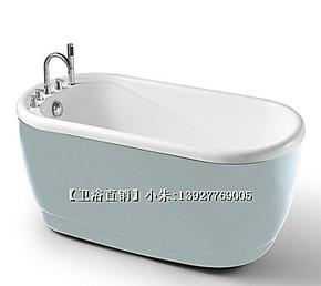 深坐泡浴缸/1.3m亚克力浴缸/泡泡按摩浴缸/彩色浴缸3301果绿
