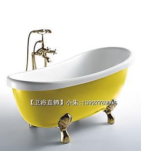 亚克力浴缸/彩色独立浴缸/古典贵妃浴缸/金色铜脚3330