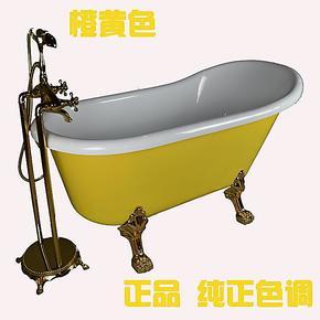 包邮亚克力贵妃浴缸/古典浴缸彩色/1.4/1.5/1.6/1.7