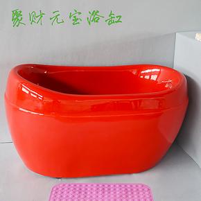 特价亚克力元宝浴缸 压克力彩色保温贵妃浴缸1.2米1.5米