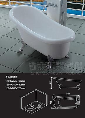 欧式贵妃缸 亚克力1.6米1.7米深09131铸铁脚浴缸压克力浴盆桶小