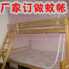 订做蚊帐 子母床 学生上下床 高低床 儿童床  不锈钢平顶蒙古包