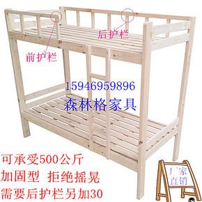 宿舍床铺成人高低床实木上下床儿童床子母床儿童上下床实木双层床