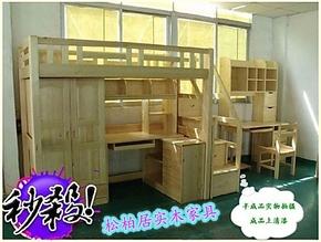 儿童床家具高低床双层床男女孩公主组合多功能床带书桌衣柜床