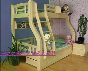 特价直销 松木实木家具 儿童床 可定制木质 高低铺 子母床 上下床