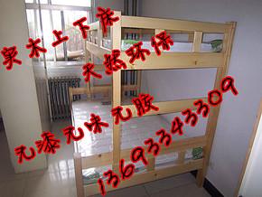 环保实木上下床 木质床 子母床 儿童床 双层床 高低床特价促销