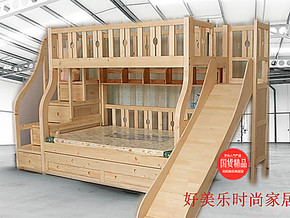包邮实木儿童床 上下床双层床 滑梯床 高低床 子母床 三层床新款