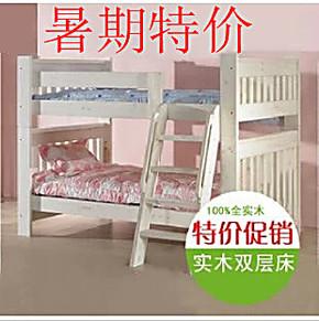 特价 韩式 双人单人实木床 儿童床 成人床双层床高低床子母床现货