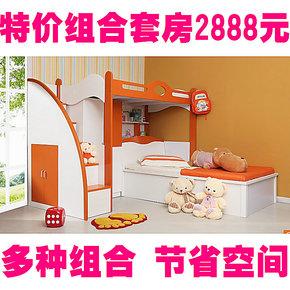 儿童双层床 子母床 儿童家具组合床上下床 儿童床学生高低床组合