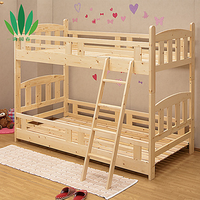 满园春松木实木 儿童高低床 小孩双层床 带护栏 上下床 子母床高