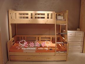 松木家具 实木儿童家具 松木儿童床 上下床 高低床 三层床 组合床