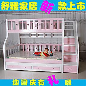 松木 儿童床 实木子母床 高低床 上下床 三层床 安全梯柜 母子床