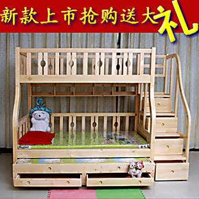 松木上下床 实木子母床 双层母子床 儿童高低床  安全梯柜 三层床