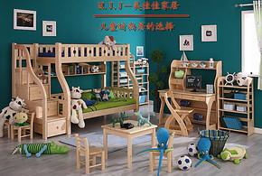 双层床儿童床子母床高低床上下床有安全拦板实木高低子母床子母床