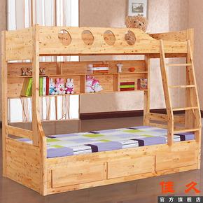 儿童床带书架全实木柏木上下床高低床双层床子母床成都佳久9406