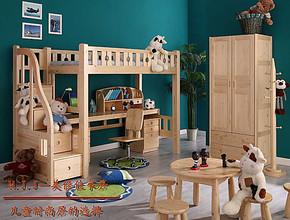 木质高低/子母床子母床实木高低子母床 上下床双层床 有安全拦板