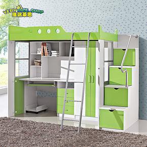儿童双层床 高低床套房 衣柜床书柜 衣柜组合床 家用 简约现代