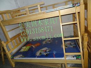 橡木高低床/双层木床/双层床/母子床/木头双层床/单层床 上下床