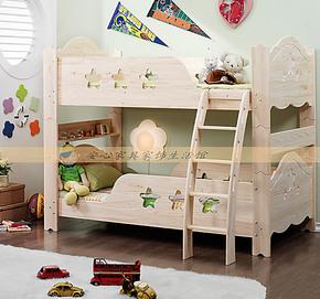 韩式松木实木质家具子母床儿童双层高低床浮雕镂空星星环保创意