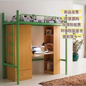 组合铁架床铁艺床学校公寓宿舍职工床单人床子母床高低床