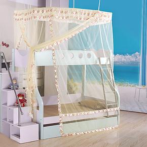 亿恩忆 定做上下床高蚊帐 订制高低铺儿童双层床帐子 字母床包邮