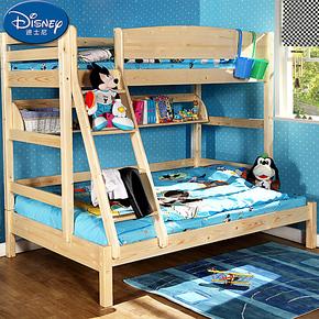 迪士尼芬兰松儿童上下高低床 酷漫居松木字母床  实木儿童床