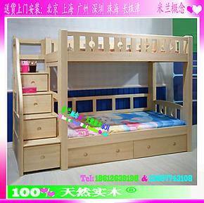 精品儿童床 实木上下铺 松木高低床 双层组合床带护栏 北京包安装