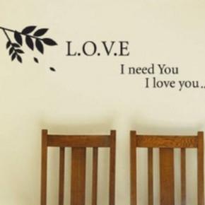 J364《爱的小枝》 浪漫温馨 卧室壁柜 背景壁纸贴墙贴