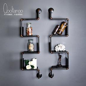酷坦哥设计师品牌时尚水管仿旧铁艺创意书架壁柜壁饰墙饰2件套