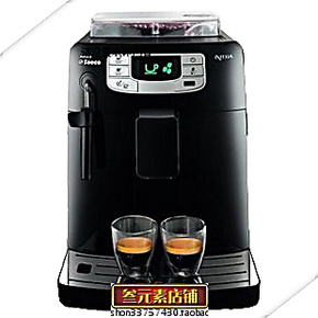 Philips/飞利浦 HD8751/15意大利全自动咖啡机 Espresso 咖啡机