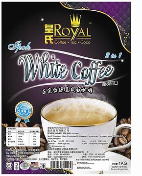【品牌授权】皇氏3合1白咖啡 1KG装包邮 咖啡厅/办公室咖啡机专用