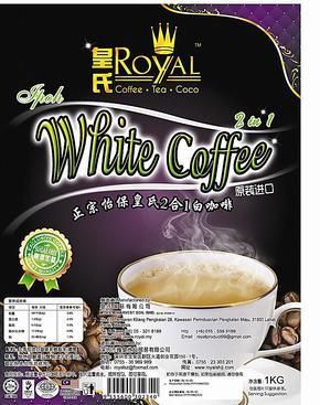 【品牌授权】皇氏2合1白咖啡 1KG装包邮 咖啡厅/办公室咖啡机专用