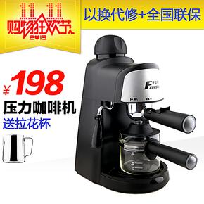 Fxunshi/华迅仕 MD-2000 家用意式半自动蒸汽压力咖啡机 小家电