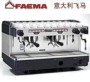 意大利FAEMA飞马E98 A2电控双头半自动意式咖啡机