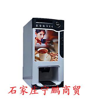 全自动咖啡机 全自动智能投币咖啡饮料机/识假币/售卖机 自动售卖