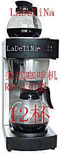 诚意咖啡*LaDeTiNa美式咖啡机商用型*滴滤式咖啡机大容量送2个壶