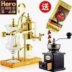 hero皇家咖啡壶 家用全自动咖啡机 蒸汽手冲虹吸壶 美意式 酒精灯