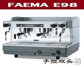 咖啡机 商用 FAEMA飞马 E98 手控 半自动意式咖啡机 开咖啡店专用