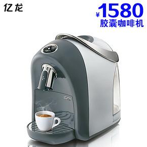 亿龙 CJ-263 胶囊咖啡机\咖啡壶\意式\压力式|蒸汽|全自动咖啡机