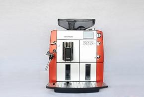 正品包邮 WIK/德国伟嘉 9752D全自动咖啡机 意式/美式家用咖啡机