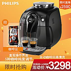 Philips/飞利浦 HD8743/17 Saeco全自动意式咖啡机1400W