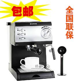 联保 Donlim/东菱CM-4622半自动意式咖啡机 高压蒸汽泵压式咖啡机