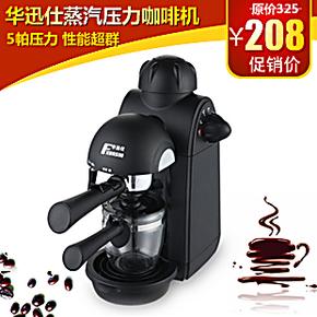 Fxunshi/华迅仕 MD-2001家用意式半自动蒸汽压力咖啡机正品特价
